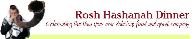 rosh-hashana-dinner-banner.jpg